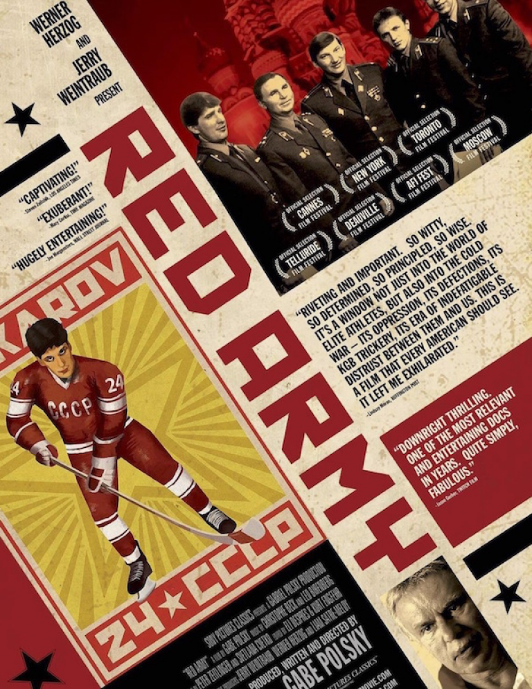 RED ARMY Poster- A Film by Gabe Polsky
